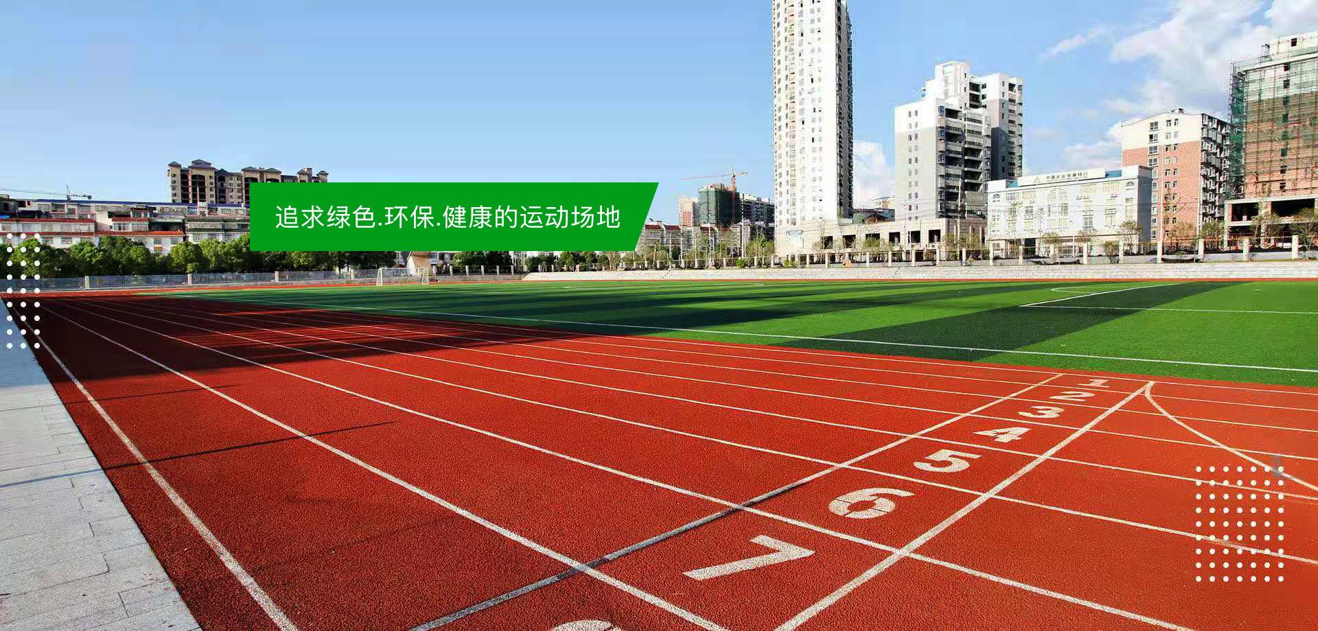 新疆PVC运动地板